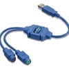 SERIAL DATA TRANSFER CABLE 33.02CM TYPE A MALE USB